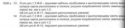 2013-12-13_225724.jpg