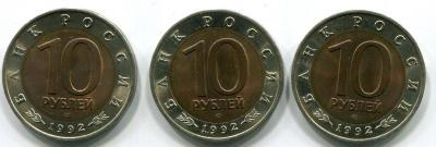 1992..jpg