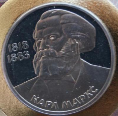 Маркс ближе.jpg