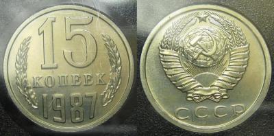 15 87.JPG