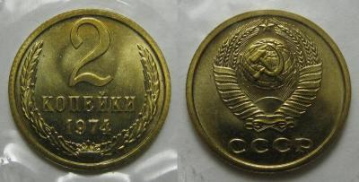 2  74.JPG