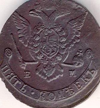1776 ем-1.jpg