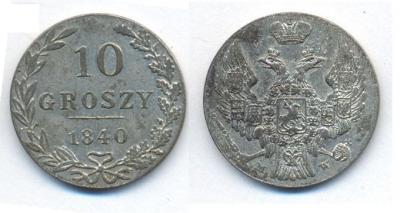 1840 10 грошей MW.jpg