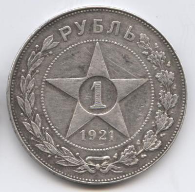 рубли 001 (копия).jpg