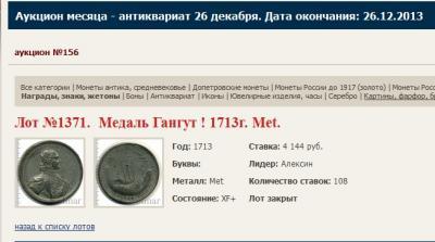 post-25043-0-28391900-1387458129_thumb.jpg