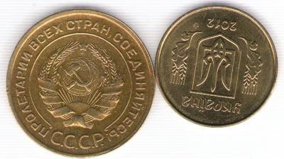 монеты1.jpg