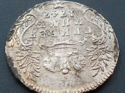 гривенник 1747 002 (800x600).jpg