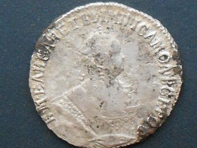 гривенник 1747 003 (800x600).jpg