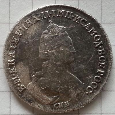 25-1781-av.jpg