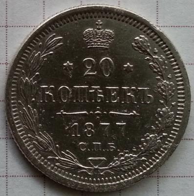 20-1877-rev.jpg