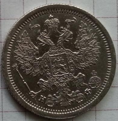 20-1877-av.jpg