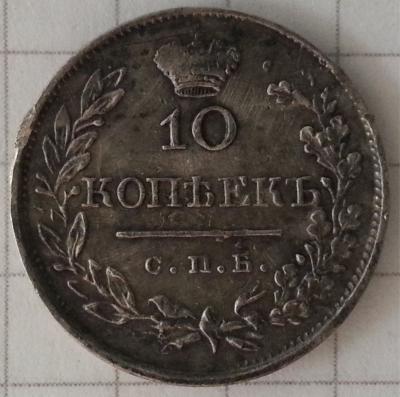 10-1819-rev.jpg