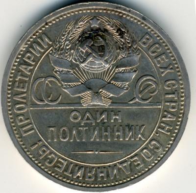 p0-1925.jpg