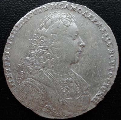 1728 1.JPG