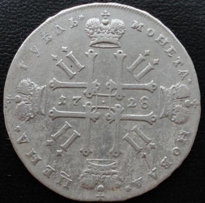 1728 2.JPG