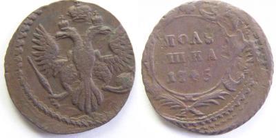 1839р..jpg