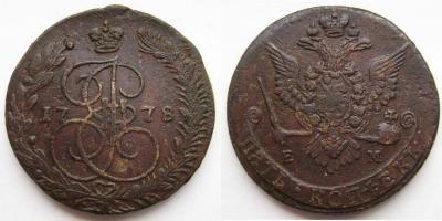 5 копеек 1778 г обр орл 1780.jpg