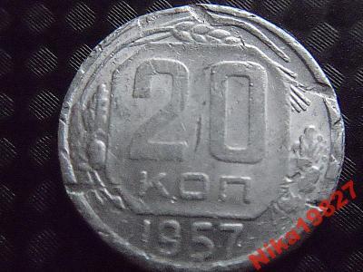 post-1107-0-41693500-1387807234_thumb.jpg