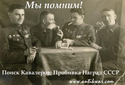 antikwar_com.jpg