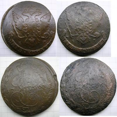 2-5 КОПЕЕК 1766.JPG