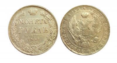 1841_1.jpg