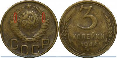 3-1948-93а~-2.jpg
