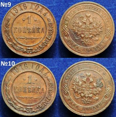 post-18778-0-42056600-1387880533_thumb.jpg
