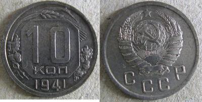 10-41.JPG