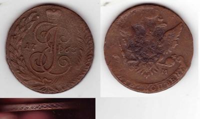 МК 5 копеек 1763 СМ.jpg