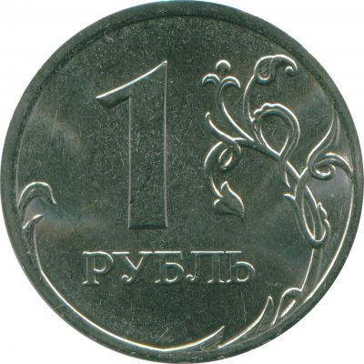 1-2013А.jpg