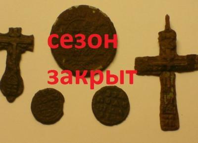 post-14800-0-69909000-1388417620_thumb.jpg