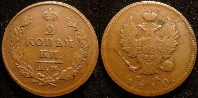 1810 2k im mk a.jpg