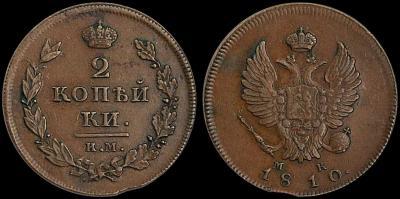 1810 2k im mk b.jpg