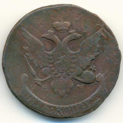 1793 ем ПП 1-1.jpg