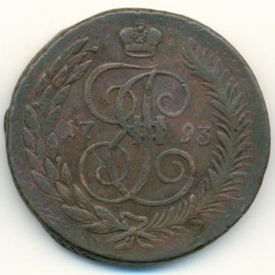 1793 ем ПП 1-2.jpg
