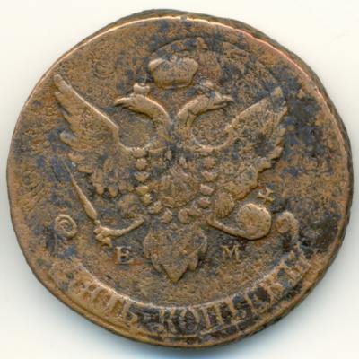 1793 ем ПП 1.jpg