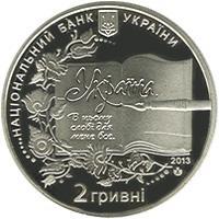 Grinchenko_r.jpg