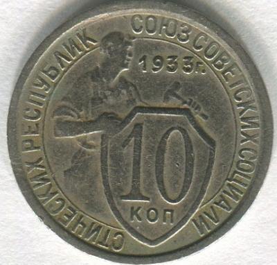 img195.jpg