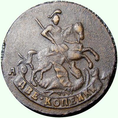 1795а.JPG