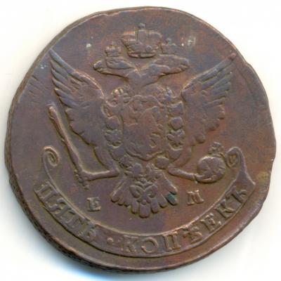 1765 ЕМ 2.jpg
