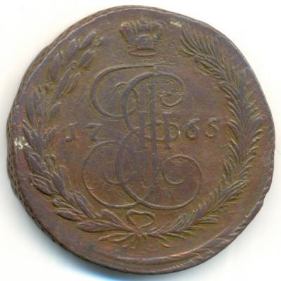 1765 ЕМ 1.jpg