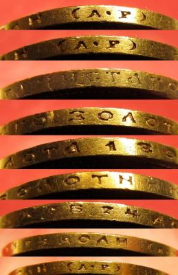 10 руб 1901 АР ит 3.JPG