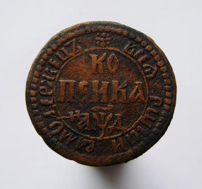 P1011396.JPG