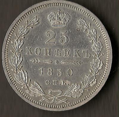 1850 -1.jpg