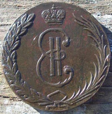 медали 001.JPG