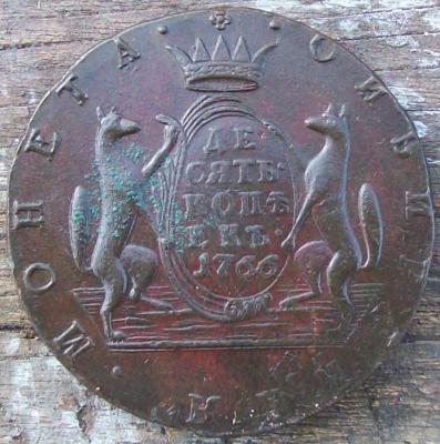 медали 002.JPG