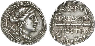 Македония под римским протекторатом, 168-158 - 149 годы до Р.Х., тетрадрахма.jpg