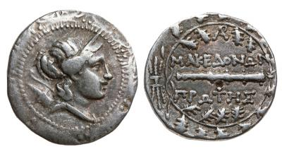 Македония под римским протекторатом, 168-158-149 годы до Р.Х., тетрадрахма..jpg