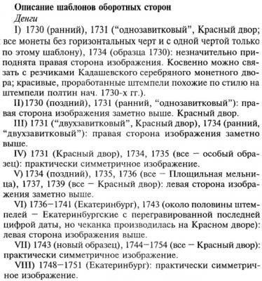post-27191-0-20259300-1389258269_thumb.jpg