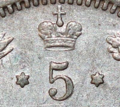 крупный крест на 5 копейках.jpg